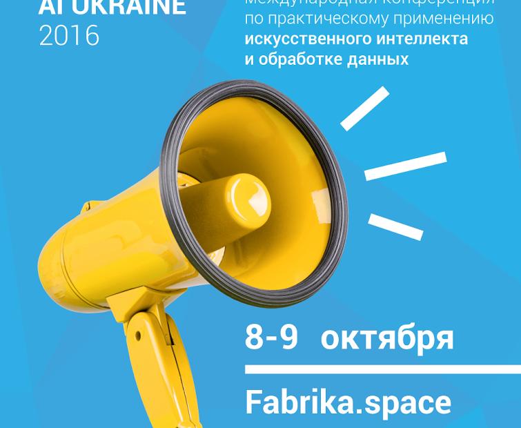 AI Ukraine